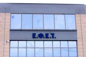Προσοχή! Αυτό το προϊόν ανακαλεί από την αγορά ο ΕΦΕΤ!