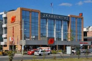 Συναγερμός στα σούπερ μάρκετ Σκλαβενίτη: Έκτακτη ανακοίνωση!