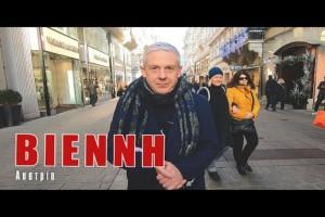 """""""Εικόνες"""": Ο Τάσος Δούσης μας ξεναγεί στην παραμυθένια Βιέννη! Μην χάσετε το σημερινό (15/02) επεισόδιο!"""