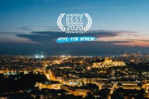 Αθήνα: Δεύτερος καλύτερος προορισμός στην Ευρώπη για το 2020!