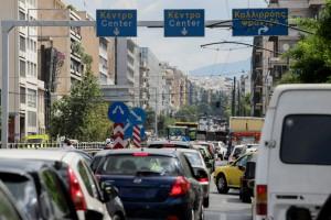 Αυξημένη κίνηση στους δρόμους - Που παρατηρείται μεγάλο μποτιλιάρισμα;