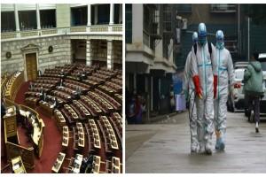 Κοροναϊός: Δύο ύποπτα κρούσματα και στη Βουλή!