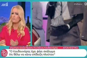 "My Style Rocks διαρροή: Άγριος καυγάς με την Αλεξανδράκη! Αν φύγει ""θα την καταστρέψουν"""