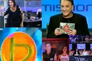 Βόμβα στην ελληνική showbiz: Αυτή είναι η 44χρονη παίκτρια πασίγνωστου ριάλιτι που συνελήφθη για ναρκωτικά!