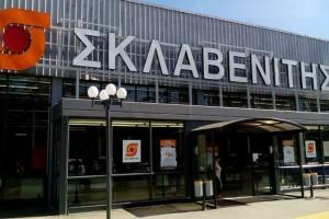 """""""Τρέλα"""" στο Σκλαβενίτη: Το διακοσμητικό στοιχείο που θα μεταμορφώσει το χώρο σου με μόλις 11,50€!"""