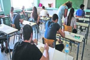 Έρχονται προσλήψεις σε Πρωτοβάθμια και Δευτεροβάθμια εκπαίδευση μέσω ΑΣΕΠ! Δείτε μέχρι πότε ισχύει η προθεσμία!