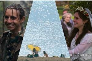 """""""Μικρές Κυρίες"""", """"Οι Μonos"""" και """"Winona"""" στις νέες ταινίες εβδομάδας (06/02-13/02)!"""