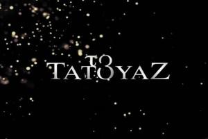 Χωρισμός βόμβα για ηθοποιό του Τατουάζ!