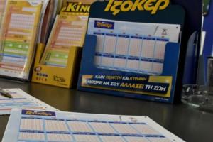 Κλήρωση Τζόκερ: Αυτοί είναι οι τυχεροί αριθμοί για τα 6.000.000 ευρώ! (photo)