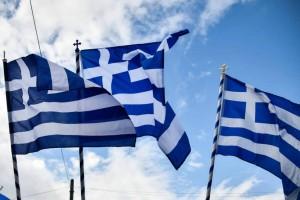 Η φωτογραφία της ημέρας: Χρόνια πολλά Ελλάδα