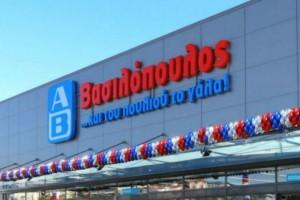 Online προσφορές από τον AB Βασιλόπουλο - Αγοράστε τα αγαπημένα σας τρόφιμα σε σούπερ τιμές