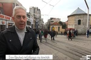 """""""Εικόνες"""" με τον Τάσο Δούση στην Κωνσταντινούπολη - Δείτε το 2ο επεισόδιο"""
