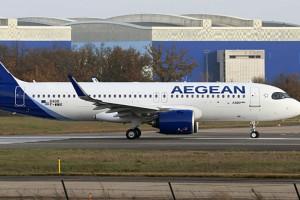 Έκτακτη πτήση της Aegean - Ποιους αφορά και πότε