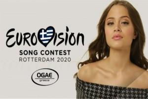 ΕΡΤ για Eurovision - Τι ανακοίνωσε για την Στεφανίας Λυμπερακάκη;
