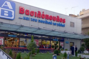 ΑΒ Βασιλόπουλος - Το προϊόν που θα σας σώσει με μόλις 1,59€!