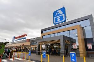 ΑΒ Βασιλόπουλος: Αγοράστε το τρόφιμο που θέλετε για την 25η Μαρτίου μόνο με 6,49 ευρώ