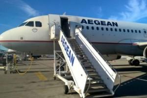 Νέα έκτακτα μέτρα από την Aegean: Αναστέλλει πτήσεις!