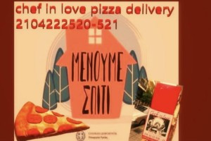 Chef in love pizza delivery