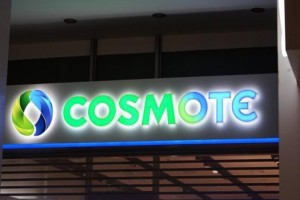 Η κίνηση της COSMOTE που χάρισε πολλά χαμόγελα - Δίνει...