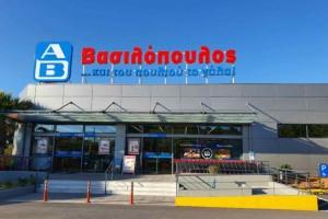 ΑΒ Βασιλόπουλος  - Τρομερή κίνηση: Έβαλε μισή τιμή το πιο αναγκαίο προϊόν των ημερών