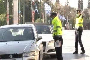 Τραγικό: Έκρυψε το παιδί στο πορτ μπαγκάζ για να μη δεχτεί πρόστιμο 150 ευρώ