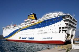 Πανικός στο πλοίο «Ελευθέριος Βενιζέλος»: 20 άτομα θετικά στον κορωνοϊό!