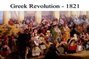 25η Μαρτίου - Όλα όσα πρέπει να γνωρίζετε για την εθνική μας επέτειο