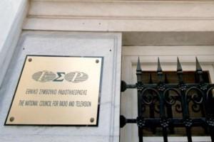 Κορωνοϊός: Παρέμβαση ΕΣΡ για προϊόντα που αποτρέπουν δήθεν την μόλυνση