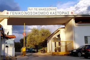 «Η 41χρονη κατέληξε από τον κορωνοϊό επειδή…» - Σοκάρουν οι λεπτομέρειες από το Δήμαρχο Καστοριάς!