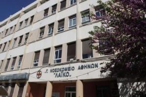 Κορωνοϊός: Ύποπτο κρούσμα έφυγε από το «Λαϊκό» πριν το τεστ