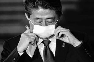 Κορωνοϊός – Ιαπωνία: Σε κατάσταση εκτάκτου ανάγκης