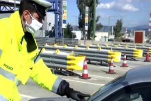 Μάγκες Ελληνάρες βλέπουν το μπλόκο στην Ελευσίνα και φεύγουν από παράδρομο γιατί έχουν για τόσο... ηλίθιους τους Αστυνομικούς (video)
