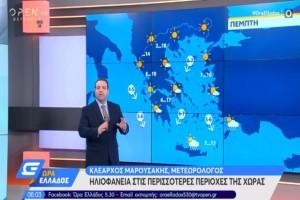 """""""Πέφτουν οι ανεμοι, έρχονται 25αρια..."""": Πρόγνωση του καιρού από τον Κλέαρχο Μαρουσάκη"""