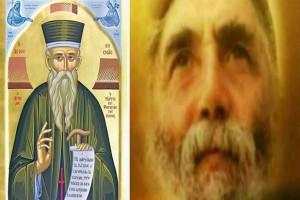 Η επιβεβαίωση των προφητειών του Αγίου Παϊσίου και του Κοσμά του Αιτωλού για Τουρκία και φονικό ιό