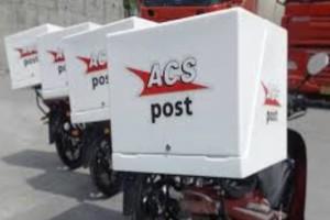 Καταγγελία από εκδότες βιβλίων: Η ACS αύξησε κατά 22,5% τις τιμές των ταχυμεταφορών