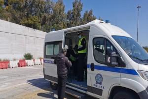 Απαγόρευση κυκλοφορίας: Έπιασαν Αφγανούς για άσκοπη μετακίνηση στα διόδια της Ελευσίνας