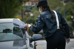Απαγόρευση κυκλοφορίας: Πότε θα βγούμε έξω; Τα επόμενα βήματα και η σταδιακή άρση των μέτρων
