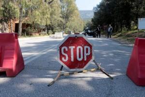 Απαγόρευση κυκλοφορίας: Φυλάκιση δύο ετών σε ζευγάρι που «έσπασε» την καραντίνα