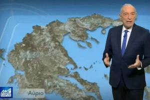 """""""Ήρθε η άνοιξη, θα βρέξει μόνη στη..."""": Πρόγνωση του καιρού από τον Τάσο Αρνιακό"""