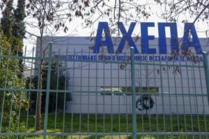 Κορωνοϊός: Σε καραντίνα 5 γιατροί του ΑΧΕΠΑ μετά το πρώτο κρούσμα