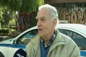 Παππούς έφαγε πρόστιμο για να πάει να δει το γήπεδο της ΑΕΚ - «Η γυναίκα μου φταίει»