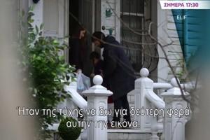 Elif Αποκλειστικό: Δολοφονία προ των πυλών