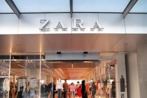 ZARA e-shop: Αγοράστε τώρα την μίνι φούστα denim σε σούπερ τιμή - Κοστίζει 19,95€
