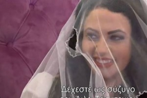 Γάμος βόμβα στην Elif