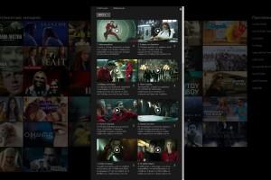 La Casa de Papel: Μόλις ανέβηκαν στο Netflix τα 8 νέα επεισόδια του 4ου κύκλου
