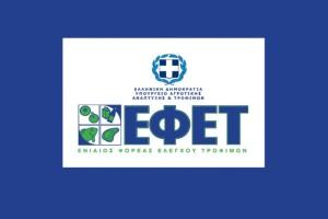 """Έκτακτη ανακοίνωση του ΕΦΕΤ για τον κορωνοϊό: """"Επικίνδυνα φάρμακα"""""""