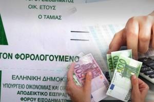 Μάθε με ένα «κλικ» αν έχεις επιστροφή φόρου