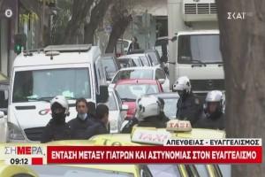 """Χαμός στον Ευαγγελισμό: """"Πλακώθηκαν"""" γιατροί με την Αστυνομία (video)"""