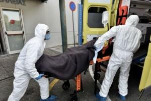 Κορωνοϊος: Στους 87 οι νεκροί - Κατέληξε ο 79χρονος στην Καστοριά
