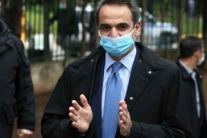 Κορωνοϊός: Με μάσκα και κάτω από συγκεκριμένες συνθήκες επισκέφτηκε ο πρωθυπουργός το νοσοκομείο Σωτηρία!